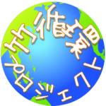 竹循環ロゴ(確定)